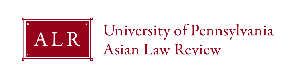 University of Pennsylvania Asian Law Review